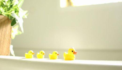 赤ちゃんを一人でお風呂に入れる方法