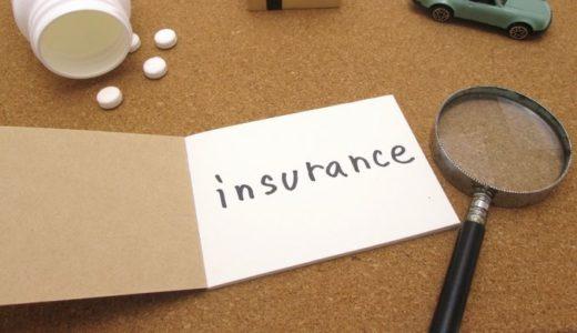 生命保険料控除とは?学資保険加入のコツを公開!