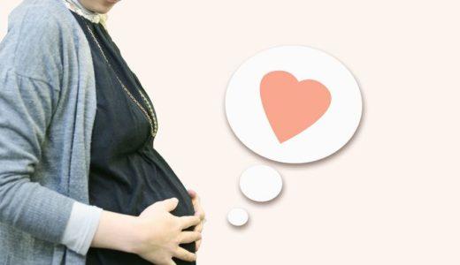 妊娠中(妊婦さん)でも入れる医療保険はこの4つ!