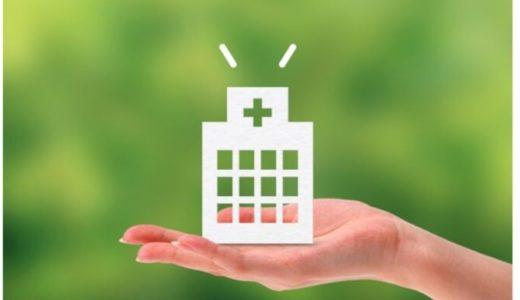 医療費控除は医療費の領収証は提出不要!【自宅保管の期限は5年】紛失の場合は?