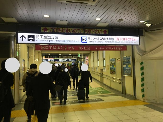 JR浜松町駅から東京モノレールに乗り換える通路