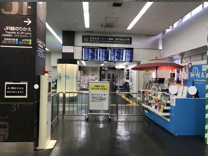 浜松町駅モノレール改札前から通用門方面