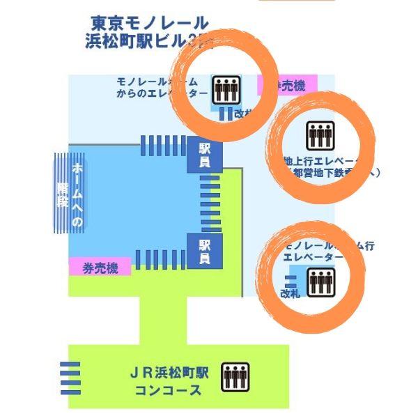 モノレール浜松町ビルの乗車ホーム行きエレベーターは3基ある