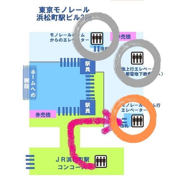 モノレール浜松町ビルの乗車ホーム行きエレベーターの場所