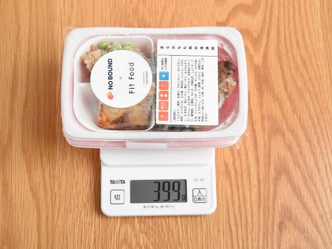ママの休食の1食の重さは399g